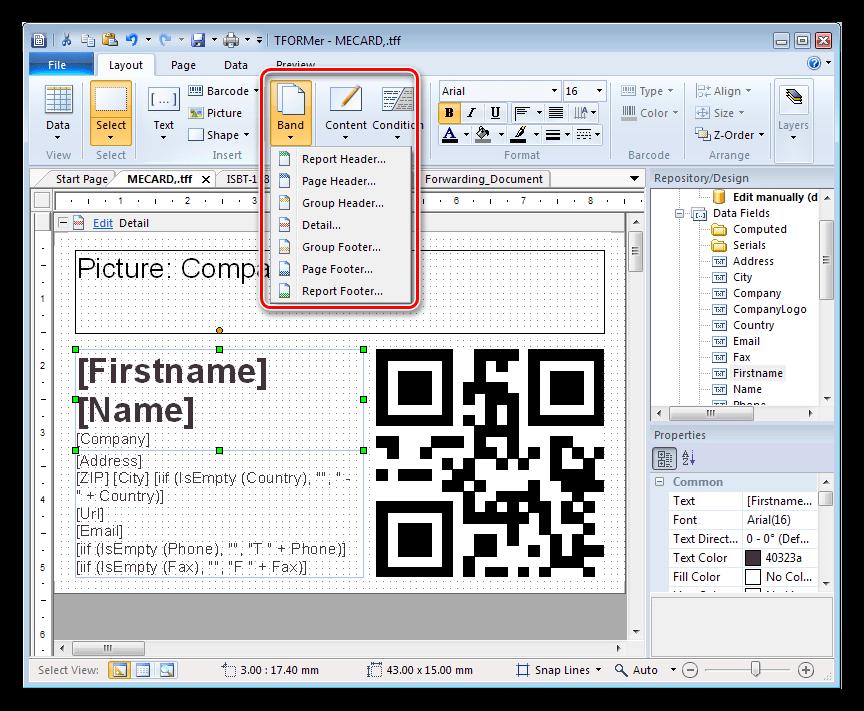 Добавление заголовков и футеров в программе TFORMer Designer