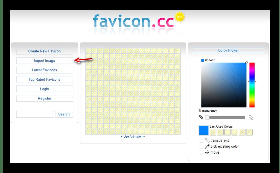 Главная страница онлайн-сервиса Favicon.cc