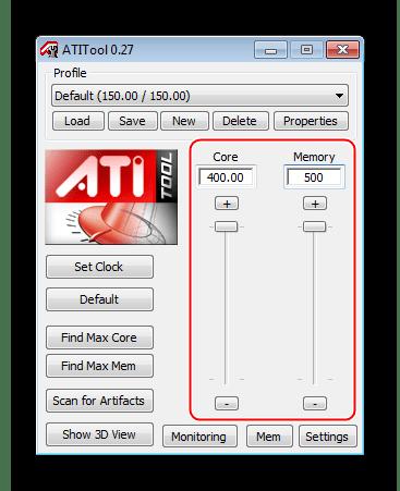 Главное меню для оверклокинга ATITool