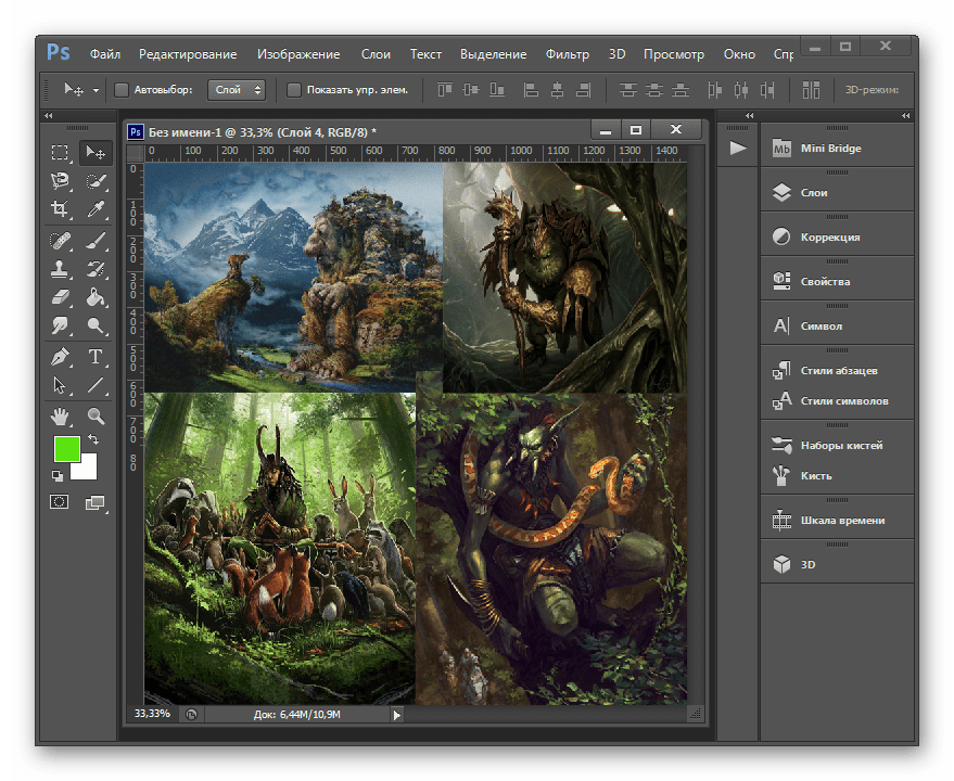 Главное окно Adobe Photoshop