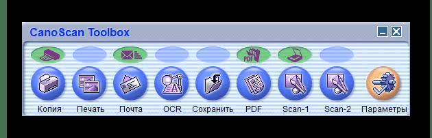 Главное окно программы CanoScan Toolbox