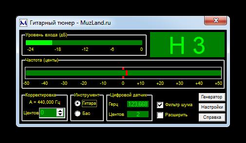 Настройка музыкальных инструментов при помощи микрофона в Гитарный Тюнер из МузЛэнда
