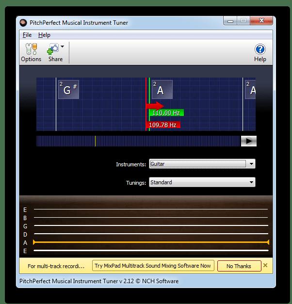 Главное окно программы, в котором производится настройка музыкальных инструментов путем проверки соответствия воспроизводимого звука нотам в PitchPerfect Guitar Tune