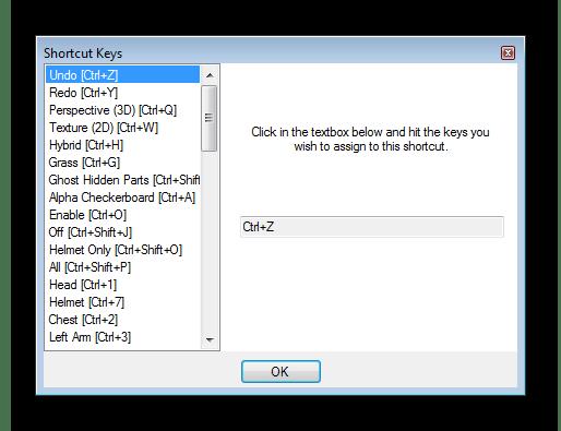 Горячие клавиши MCSkin3D