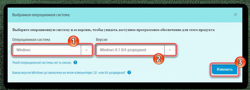 HP Официальный сайт Выбор операционной системы
