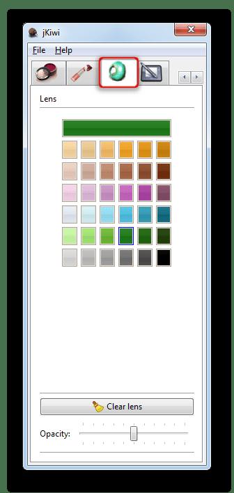 Инструмент, позволяющий изменить цвет глаз на фотографии в jKiwi