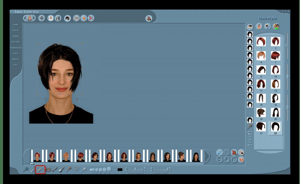 Инструмент, позволяющий причесать изображение прически в Salon Styler Pro