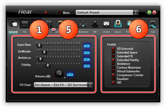Инструменты главной панели программы Hear