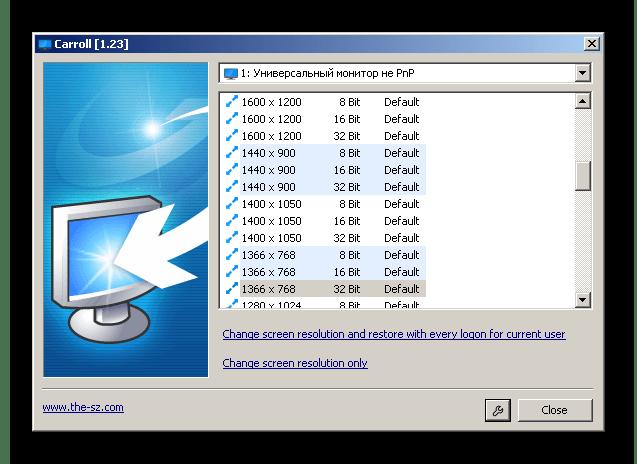 Интерфейс программного продукта Carroll