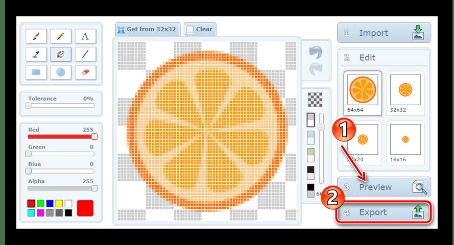 Интерфейс редактора X-Icon Editor