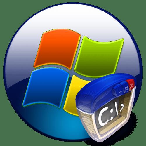 Интерпретатор командной строки в Windows 7