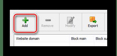 Использование кнопки Add на панели управления в программе Any Weblock