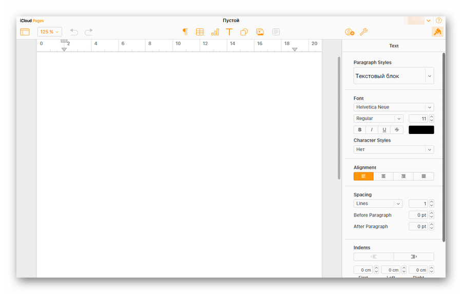 Использование онлайн редактора документов в разделе Документы на сайте сервиса iCloud