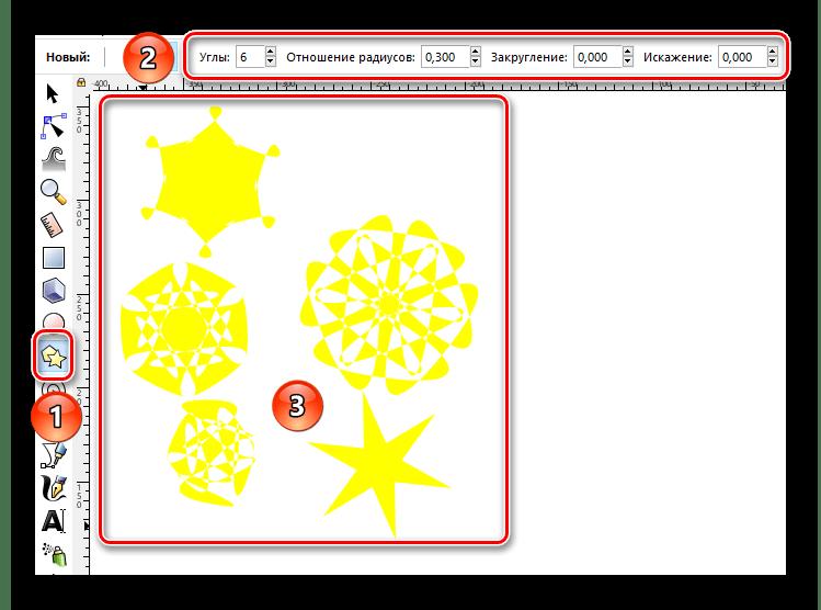 Изменяем свойства многоугольников в Inkscape