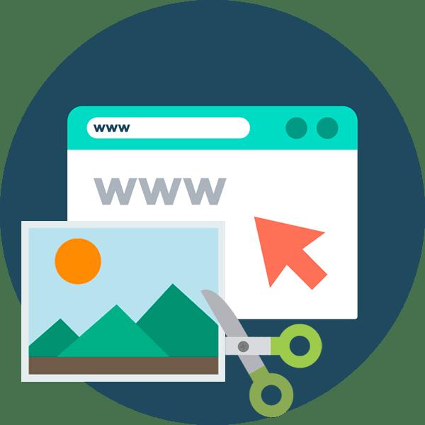 Как разрезать фото на части онлайн