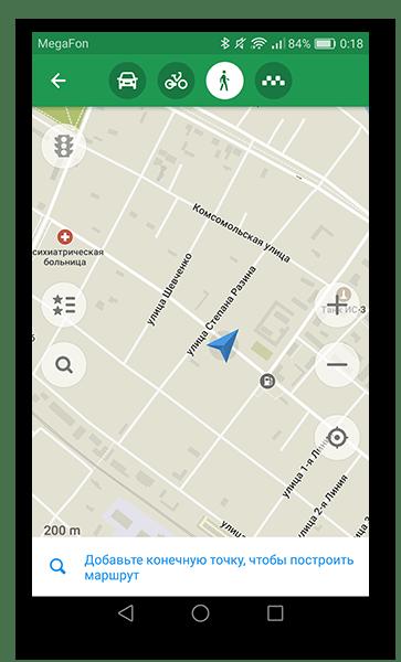 Карта с местоположением в приложении MAPS.ME