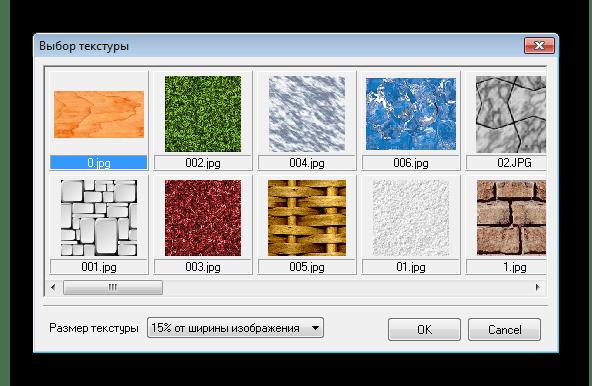 Каталог текстур Photo Cards