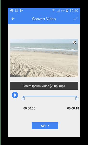 Конвертирование видео с помощью Total Video Converter