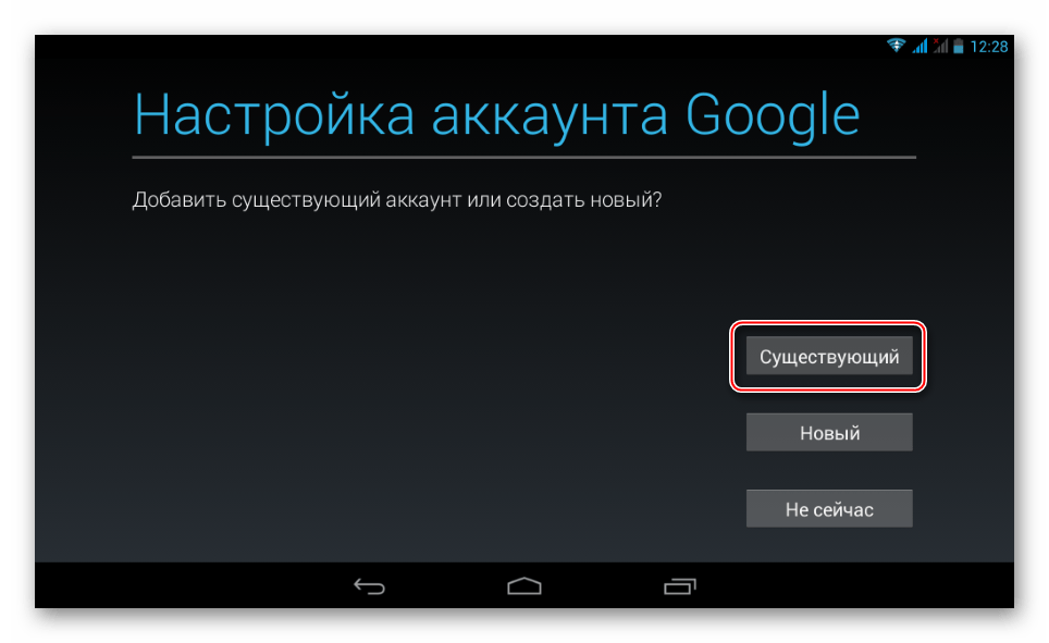 Lenovo IdeaTab A3000-H Аккаунт Google