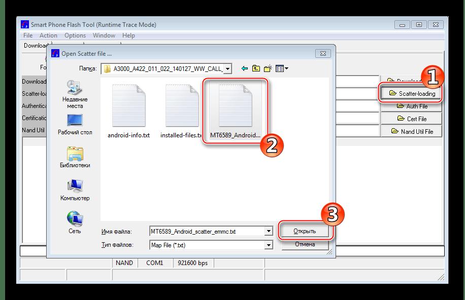 Lenovo IdeaTab A3000-H Добавление Scatter-файла в Flash Tool