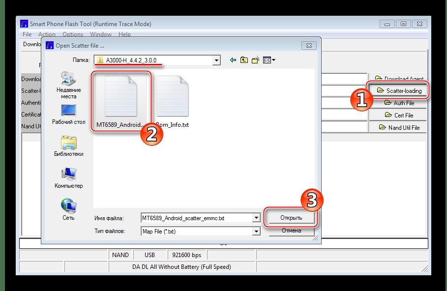 Lenovo IdeaTab A3000-H FlashTool добавление скаттера модифицированной прошивки