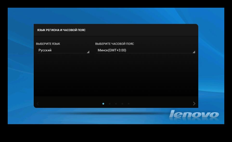 Lenovo IdeaTab A3000-H приветственный экран после прошивки