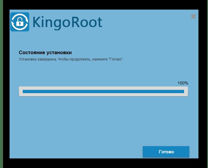Lenovo S660 KingoRoot для получения рут-прав установка