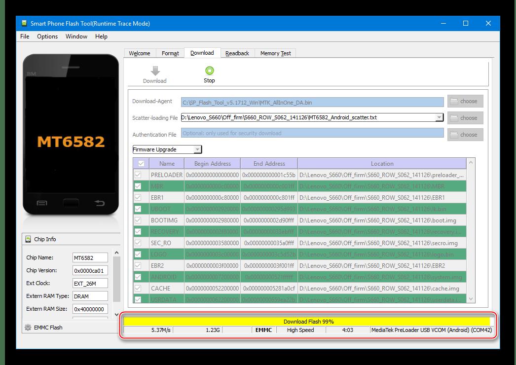 Lenovo S660 прошивка через SP Flash Tool прогресс