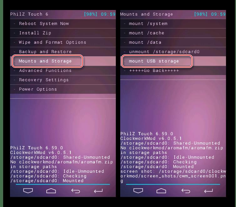Lenovo S660 рекавери Philz Touch монтирование USB для копирования прошивки