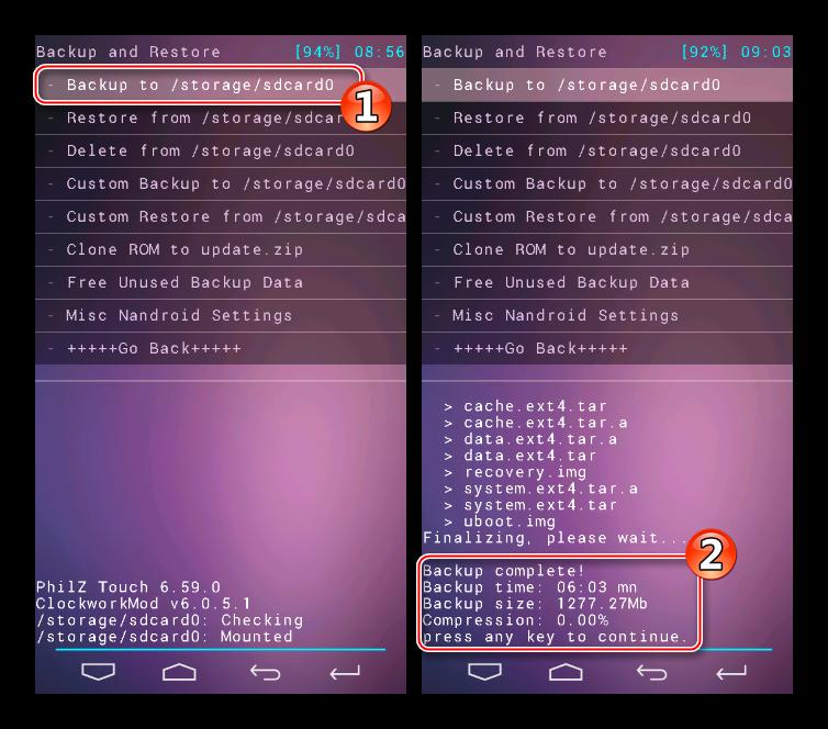 Lenovo S660 рекавери Philz Touch создание бэкапа всех разделов