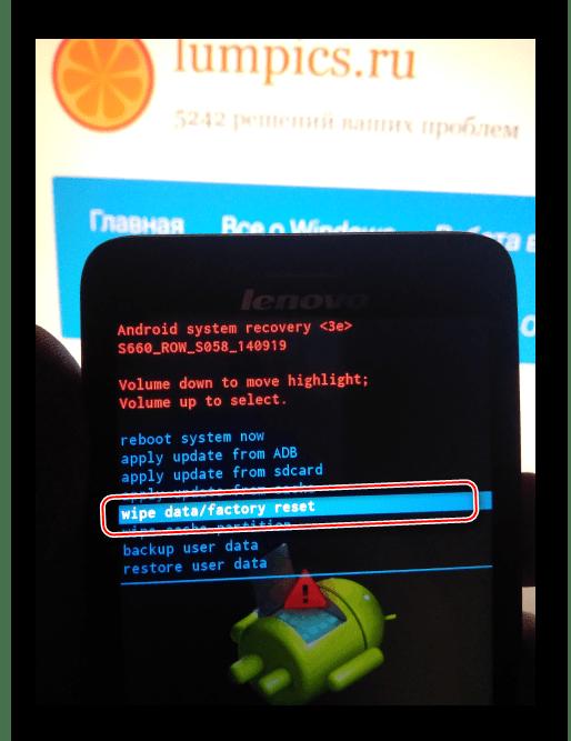 Lenovo S660 заводское рекавери Wipe data factory reset