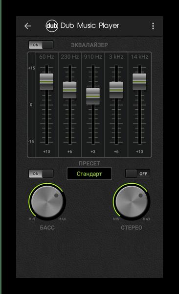Набор доступных опций приложения Dub музыкальный плеер