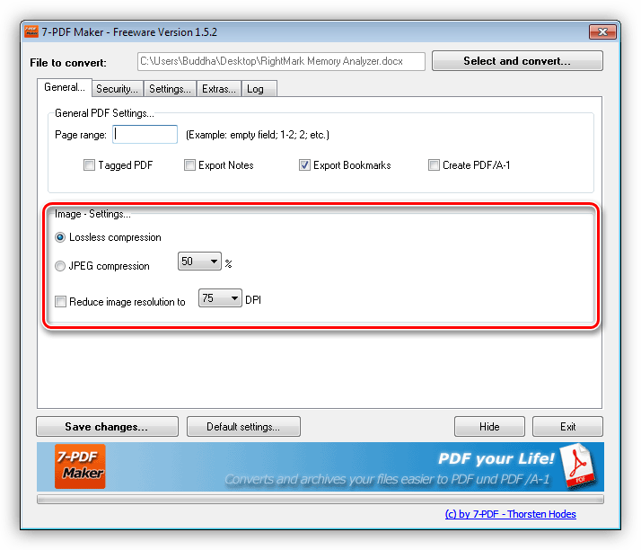 Настройка качества картинок в программе 7-PDF Maker