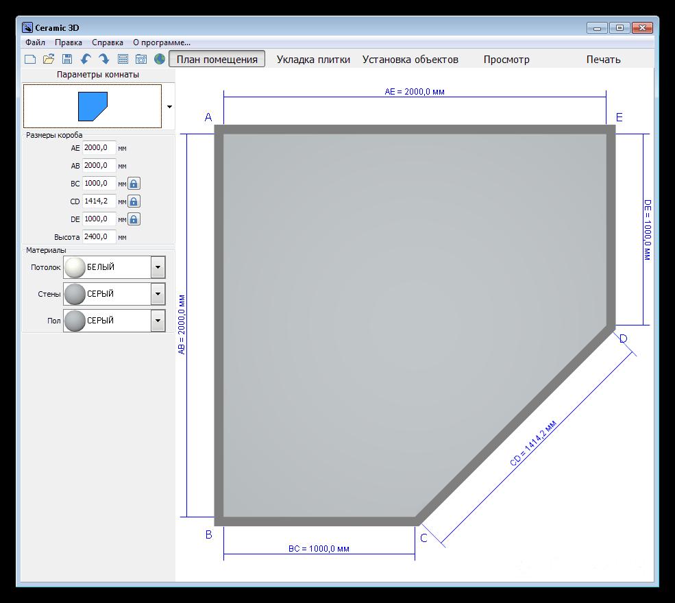 Настройка конфигурации виртуального помещения в программе Ceramic 3D