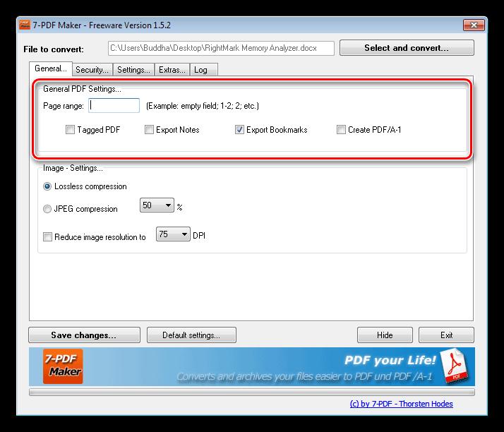 Настройка конвертирования файлов в программе 7-PDF Maker