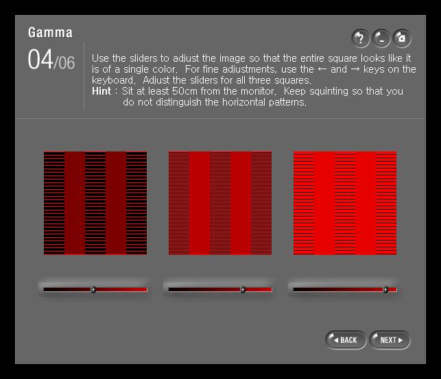 Настройка параметров гаммы в программе Natural Color Pro