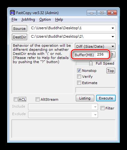 Настройка размера буфера в программе FastCopy
