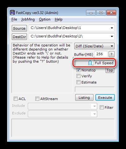 Настройка скорости копирования в программе FastCopy