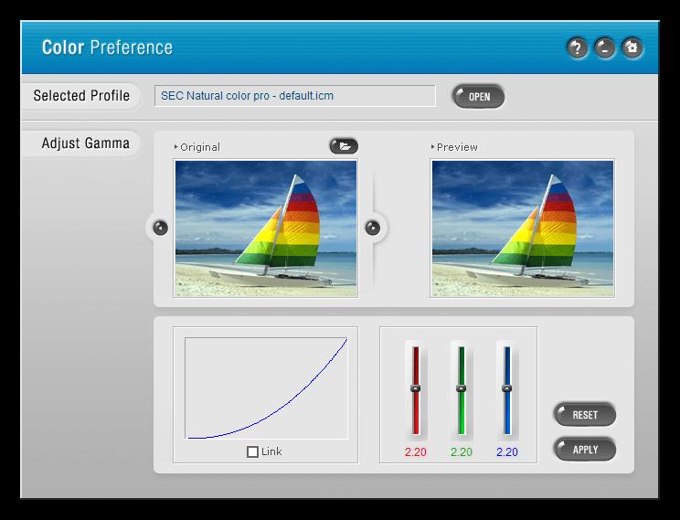 Настройка цветового профиля в программе Natural Color Pro