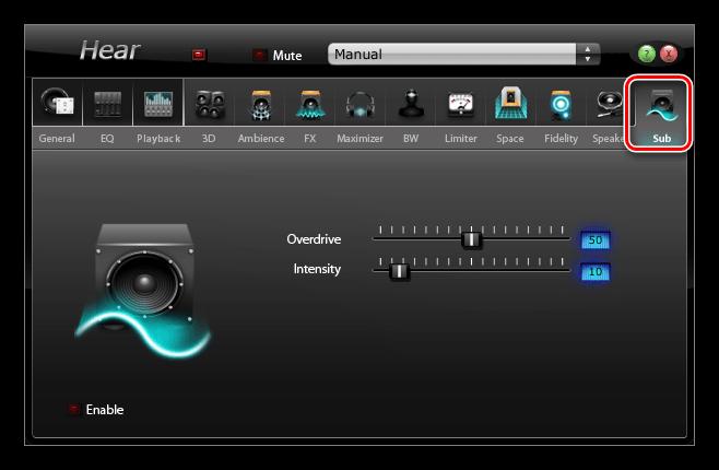 Настройка виртуального сабвуфера в программе Hear