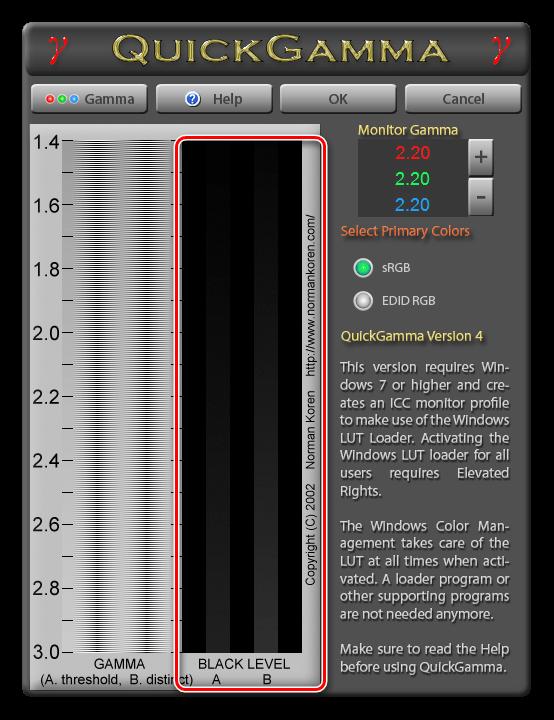 Настройка яркости и контраста в программе QuickGamma