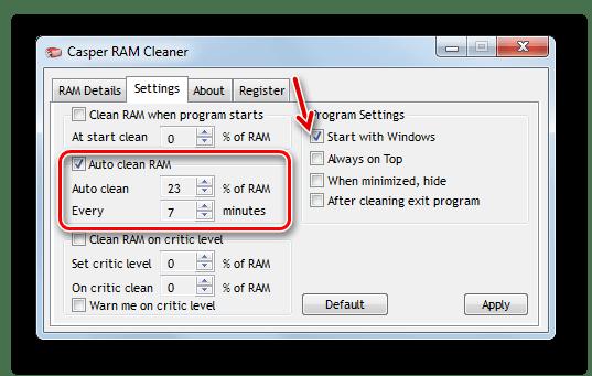 Настройки автоматической очистки оперативной памяти в программе RAM Cleaner