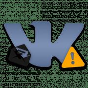 Не открывается сообщения ВКонтакте