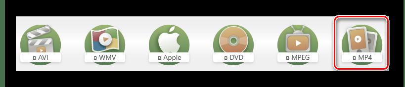 Нижние меню Freemake Video Converter