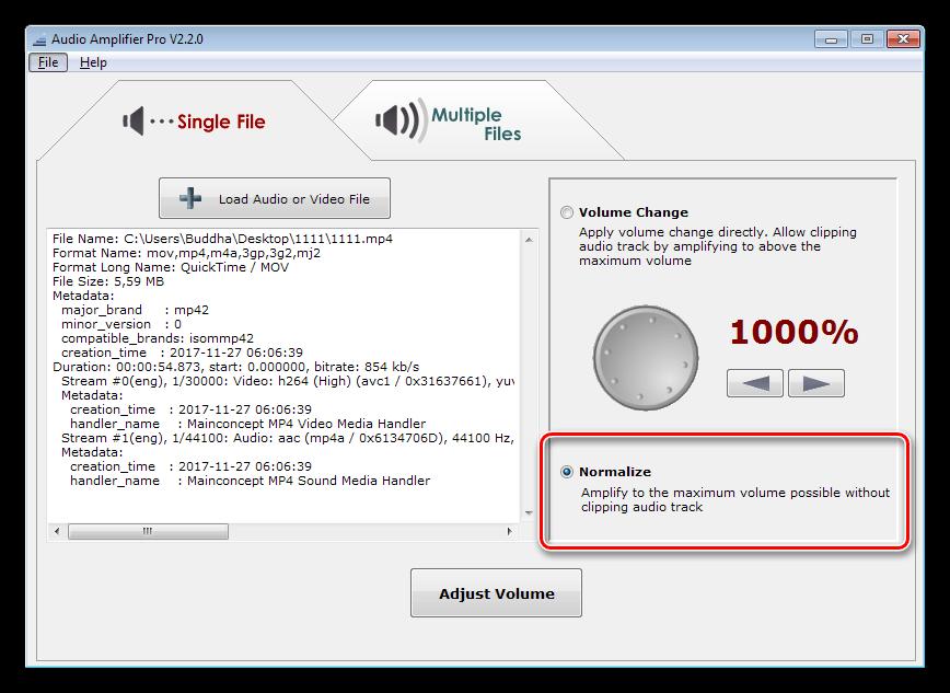 Нормализация звука в программе Audio Amplifier