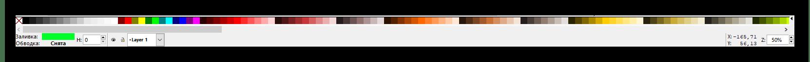 Образцы цветов и панель состояния в Inkscape
