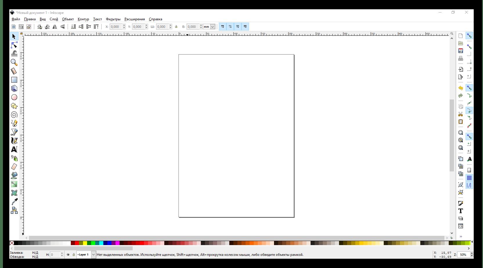 Общий вид окна программы Inkscape