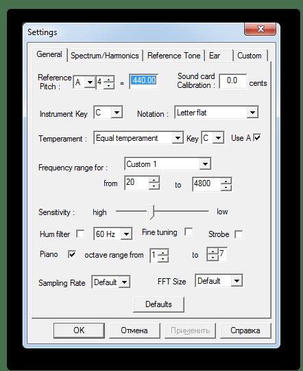 Окно настройки всех основных параметров работы программы в Tune It!