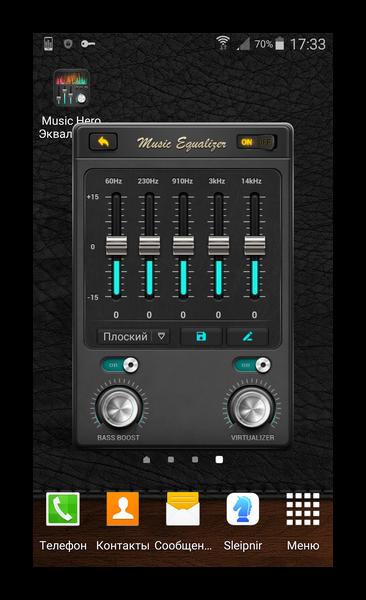 Окно улучшения звука в Music Hero Эквалайзер