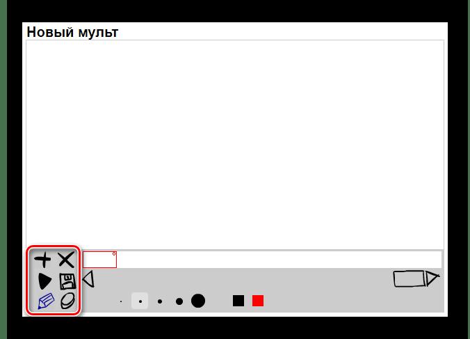 Онлайн-редактор на сайте Мультатор